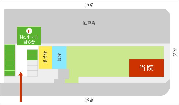 access_parking01