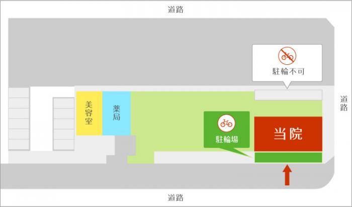 access_parking05